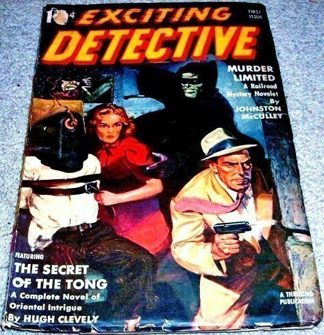 EXCITING DETECTIVE - Fall 1940 (First Issue)