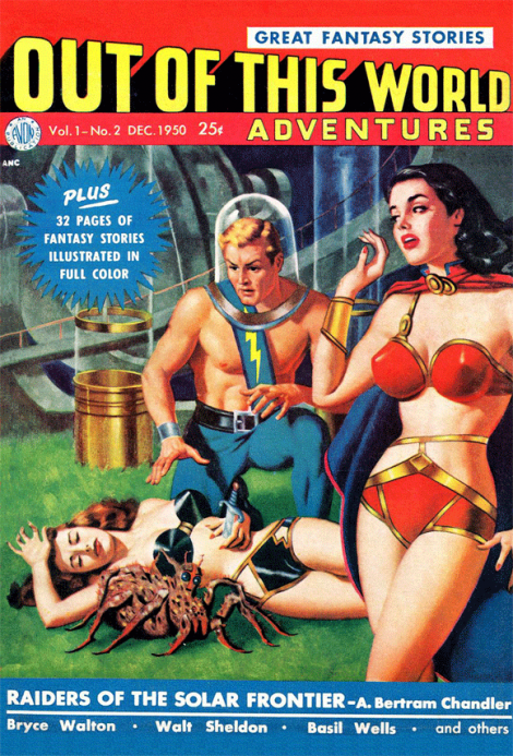 Out of this World Adventures #2 (December 1950)