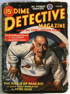 Dime Detective Magazine (August 1945)