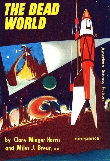 American Science Fiction Magazine #15